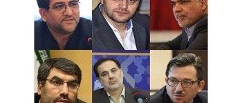 روسای کمیسیونهای جشنواره تولیدات استانی صداوسیما منصوب شدند